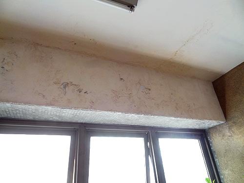 室內牆面壁癌