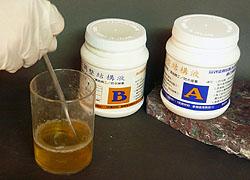 3C's水調整結構液(台灣漿造工業有限公司)