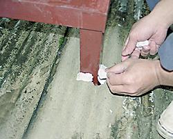 3C's塑鋼土(台灣漿造工業有限公司)
